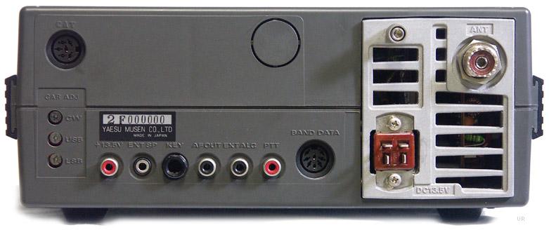 FT-840(conexiones)